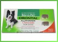 Drontal Allwormer Chewable for Dogs 10 kg (22lb) - 2 Chews