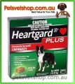 Heartgard Plus (Green) for Dogs 12-22 kg (26-49 lb)